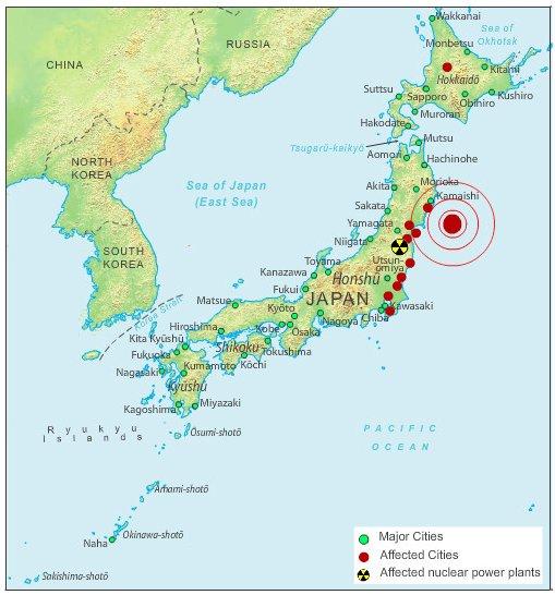 Country Joe Mcdonald Japanese Disaster